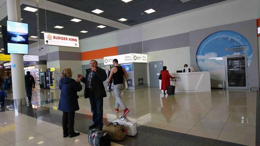 Ohne Visum im Flughafen Moskau übernachten